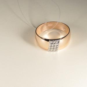 Кольцо обручальное 1047513 Цена 13'655 ₽