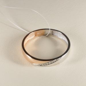 Кольцо обручальное 1049112 Цена 16'280 ₽