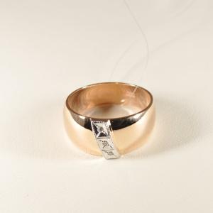 Кольцо обручальное 1047513 Цена 18'745 ₽